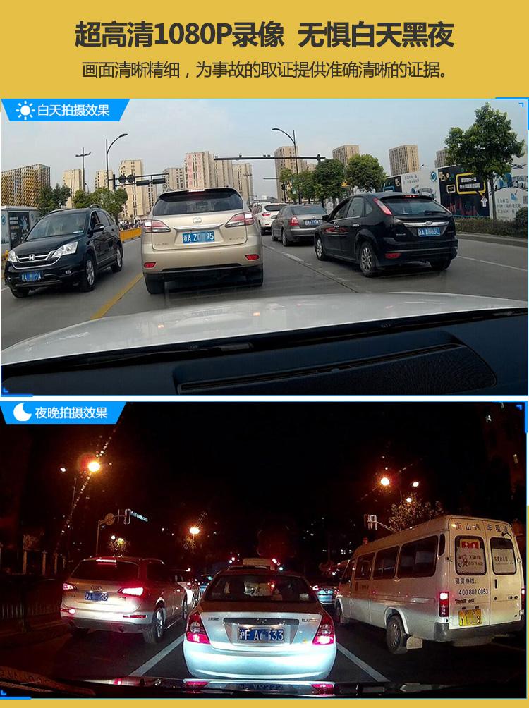 雪铁龙C5行车记录仪超高录像,完美清晰。